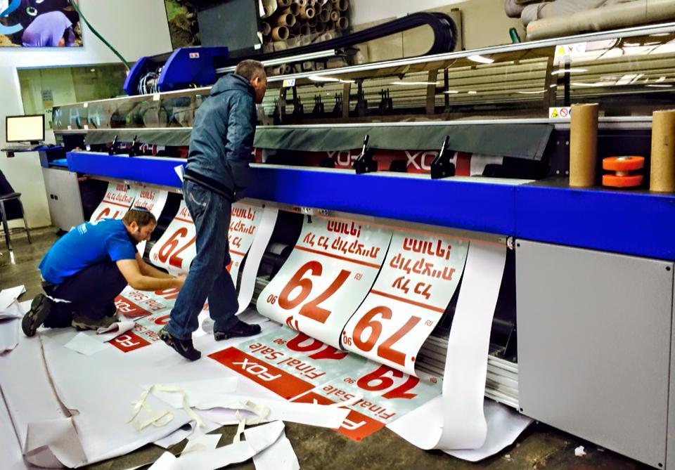 הדפסות ענק 5.2 רוחב