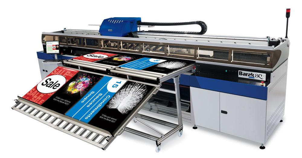 מדפסת ברוחב 5.2 UV