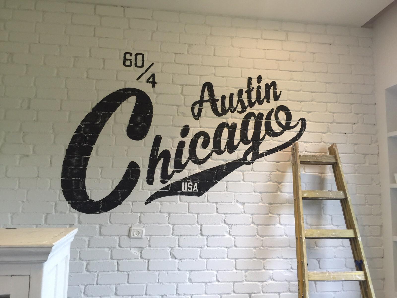 graffiti austin chicago usa