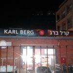 lighted sign karl berg